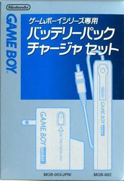 【新品】【GBHD】GBポケット専用バッテリーパックチャージャーセット【RCP】[お取寄せ品]