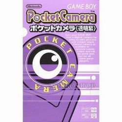 【新品】【GBHD】ポケットカメラ クリアパープル【RCP】