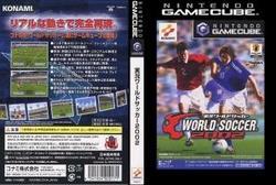 [100円便OK]【新品】【GC】実況ワールドサッカー2002【RCP】