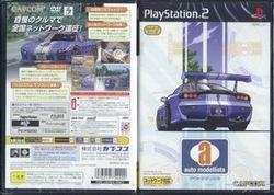 [100円便OK]【新品】【PS2】auto modellista【RCP】