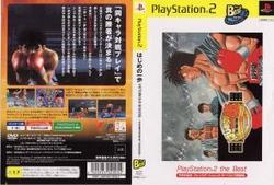 【中古】【PS2】【BEST】はじめの一歩 VITORIOUS BOXERS〜Championship Version〜(PS2 the Best)【RCP】