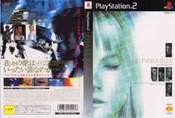 [100円便OK]【新品】【PS2】PHASE PARADOX【RCP】[お取寄せ品]