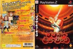 [100円便OK]【中古】【PS2】ブラボーミュージック【RCP】