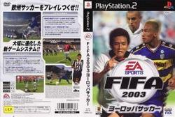 [100円便OK]【中古】【PS2】FIFAヨーロッパサッカー2003【RCP】[在庫品]