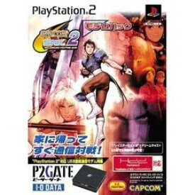 【中古】【PS2】CAPCOM VS. SNK2 MILLIONAIRE FIGHTING 2001 モデムパック【RCP】[お取寄せ品]