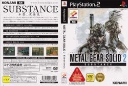 [100円便OK]【中古】【PS2】METAL GEAR SOLID 2 SUBSTANCE【RCP】