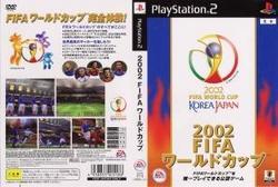 [100円便OK]【中古】【PS2】2002 FIFAワールドカップ【RCP】