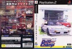 [100円便OK]【新品】【PS2】ゼロヨンチャンプシリーズ ドリフトチャンプ【RCP】