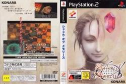 [100円便OK]【新品】【PS2】Shadow of Memories(シャドウオブメモリーズ)【RCP】