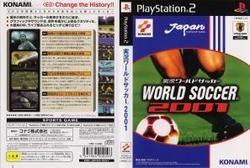 [100円便OK]【新品】【PS2】実況ワールドサッカー2001【RCP】