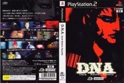[100円便OK]【新品】【PS2】D.N.A (Dark Native Apostle)【RCP】