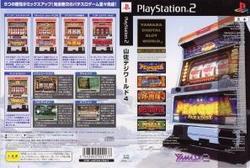 [100円便OK]【新品】【PS2】山佐Digiワールド4【RCP】