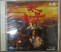 [100円便OK]【新品】【PCE】NHK大河ドラマ大平記【RCP】