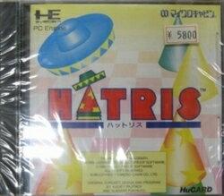 [100円便OK]【新品】【PCE】ハットリス【RCP】