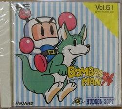 [100円便OK]【新品】【PCE】ボンバーマン'94【RCP】