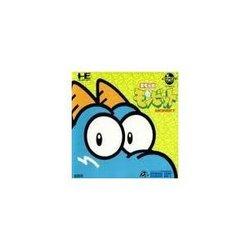 [100円便OK]【新品】【PCECD】聖竜伝説モンビット【RCP】
