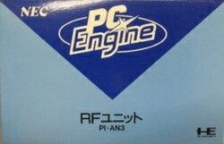 【新品】【PCEHD】RFユニット【RCP】