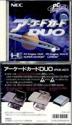 【新品】【PCEHD】アーケードカードDUO【RCP】
