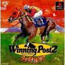 [100円便OK]【新品】【PS】Winning Post 2 ファイナル'97【RCP】