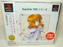 [100円便OK]【新品】【PS】SuperLite Screen〜スクリーン〜【RCP】