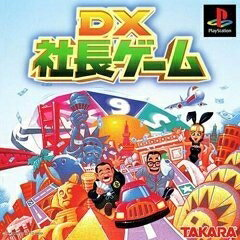 [100円便OK]【新品】【PS】DX社長ゲーム【RCP】