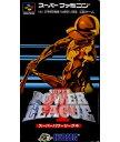 【新品】【SFC】スーパーパワーリーグ4【RCP】