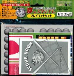 【新品】【TTAC】プロ野球CG/POWER LEAGUEプレイマットセット【RCP】
