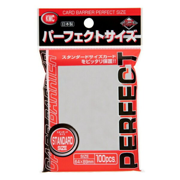 [100円便OK]【新品】【TTAC】KMC カードバリアー100 パーフェクトサイズ【RCP】