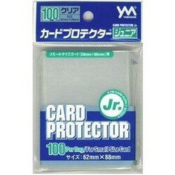 [100円便OK]【新品】【TTAC】やのまん カードプロテクター Jr.【RCP】[在庫品]