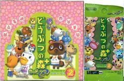 【新品】【TTBX】カードeリーダー対応カード/どうぶつの森+ カードe シリーズ2【RCP】