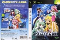 [100円便OK]【新品】【Xbox】ギャラクシーエンジェル【RCP】