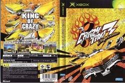 [100円便OK]【中古】【Xbox】CRAZY TAXI3 High Roller【RCP】