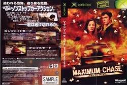 [100円便OK]【新品】【Xbox】MAXIMUM CHASE【RCP】