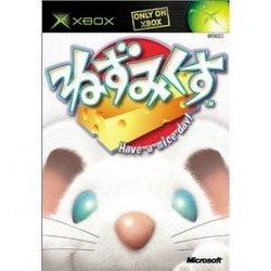[100円便OK]【中古】【Xbox】ねずみくす【RCP】