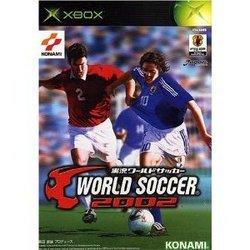 [100円便OK]【新品】【Xbox】実況ワールドサッカー2002【RCP】