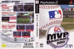 [100円便OK]【新品】【PS2】MVPベースボール2003【RCP】