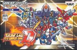 【中古】【GBA】スーパーロボット対戦D【RCP】