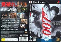 [100円便OK]【中古】【PS2】007 エブリシング オア ナッシング【RCP】