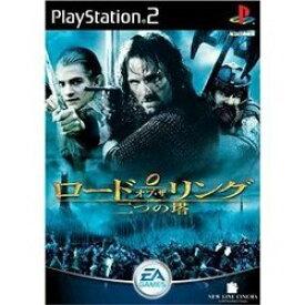 [メール便OK]【新品】【PS2】【BEST】ロード・オブ・ザ・リング 二つの塔【RCP】[お取寄せ品]
