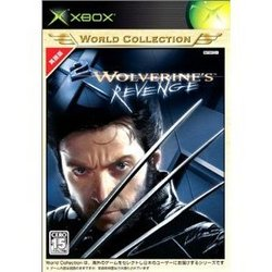 [100円便OK]【新品】【Xbox】【WC】X2:ウルヴァリンズ リベンジ【RCP】