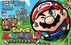 【新品】【GBA】スーパーマリオボール【RCP】