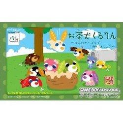 【新品】【GBA】お茶犬くるりん〜ほんわかパズルでほっとしよ?〜【RCP】