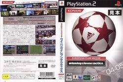 [100円便OK]【中古】【PS2】ヨーロピアンクラブサッカー ウイニングイレブンタクティクス【RCP】