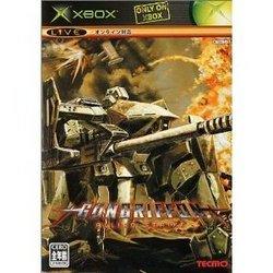 [100円便OK]【新品】【Xbox】ガングリフォン Allied Strike【RCP】