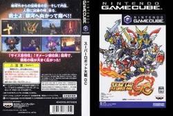 [100円便OK]【中古】【GC】スーパーロボット大戦GC【RCP】