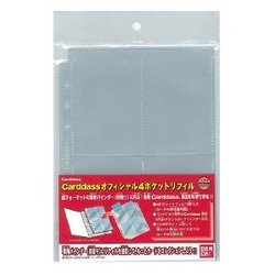[100円便OK]【新品】【TTAC】カードダス オフィシャル4ポケットリフィル ミニサイズカード用【RCP】