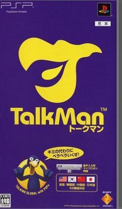 [100円便OK]【中古】【PSP】TALKMAN【RCP】[お取寄せ品]