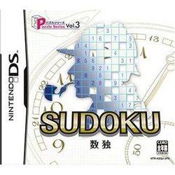 [100円便OK]【中古】【DS】【パズルシリーズVol.3】SUDOKU 数独【RCP】
