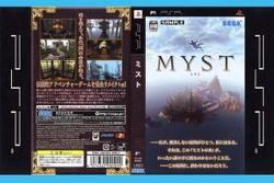 [100円便OK]【中古】【PSP】MYST(ミスト)【RCP】[お取寄せ品]