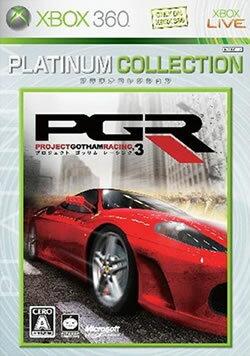 [100円便OK]【中古】【Xbox360】【BEST】PGR3-プロジェクト ゴッサム レーシング3- プラチナコレクション【RCP】